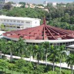 La UASD solo destina 1.66% de su presupuesto a investigación